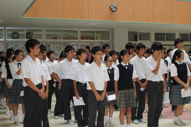 九州朝鮮中高級学校