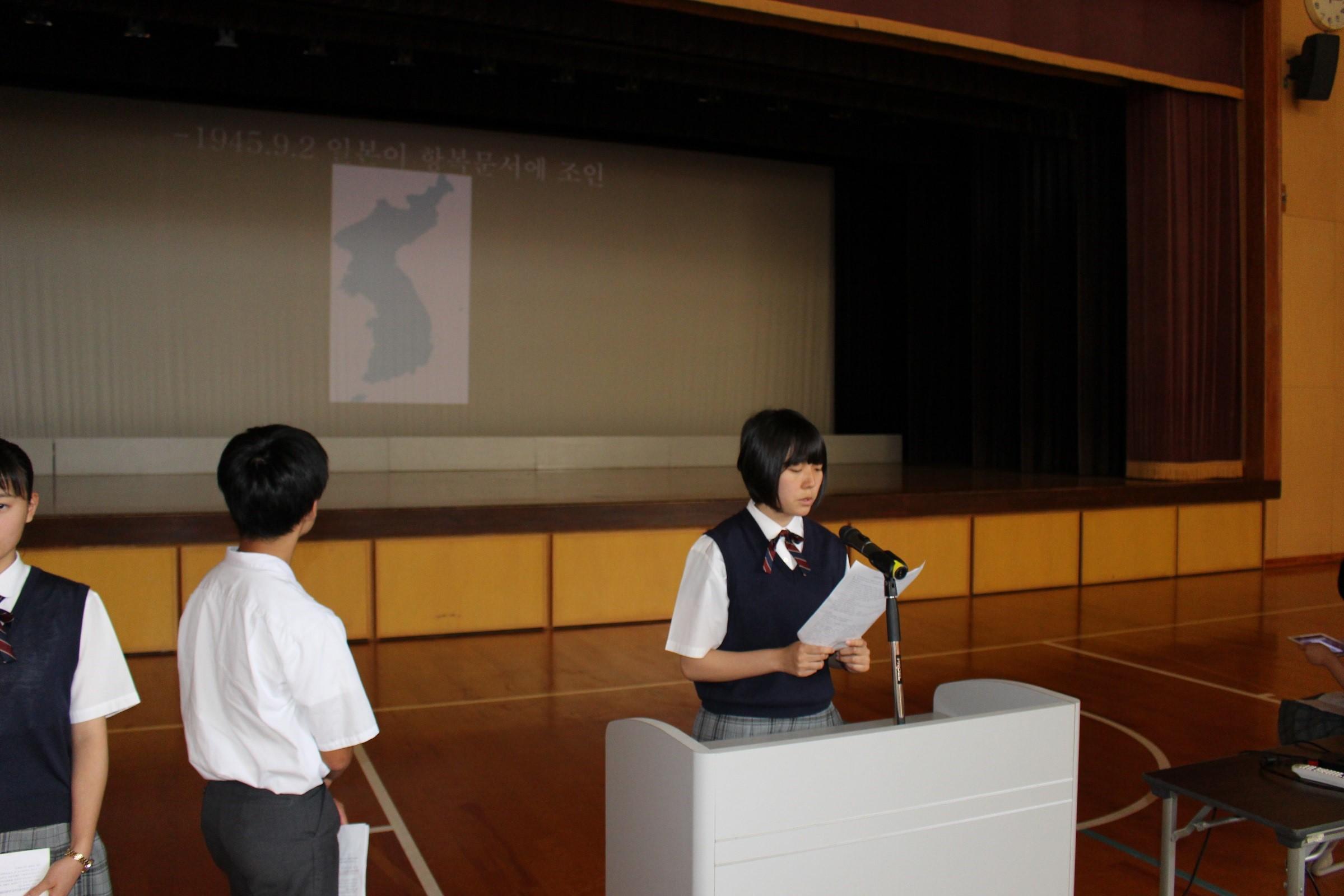 祖国統一に関する研究発表会のイメージ