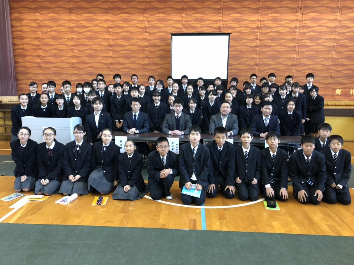 九州人権協会座談会のイメージ