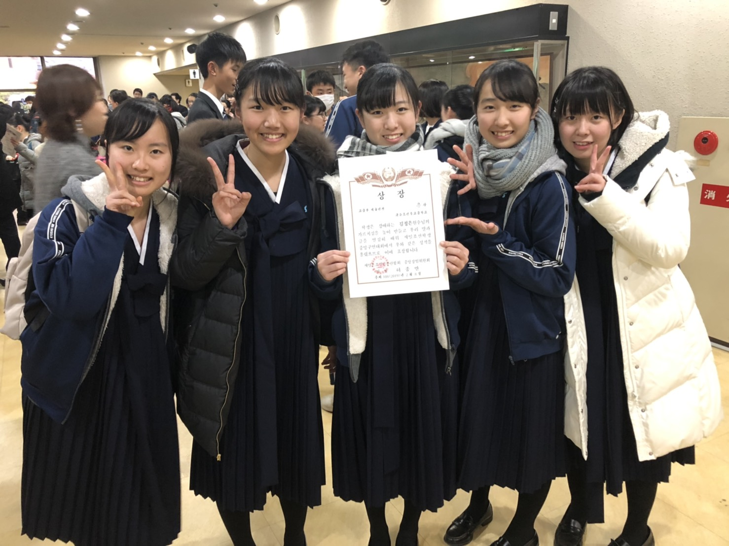 西日本中央口演大会、高級部英語雄弁大会のイメージ