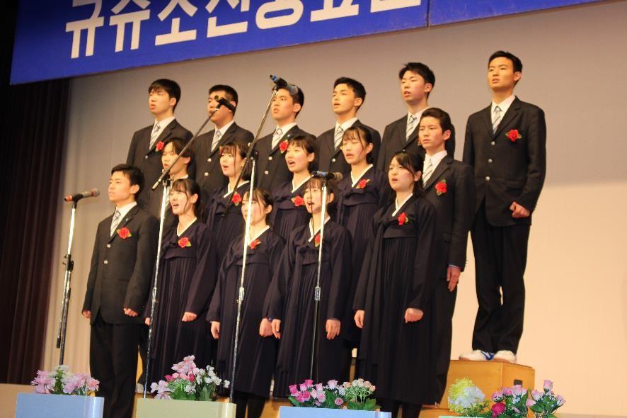 第63回 高級部卒業式のイメージ